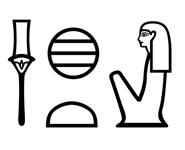 hieroglief-150